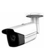 Camera IP 2.0 MP HDPARAGON HDS-HF2220IRPH8